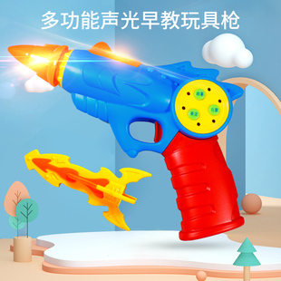 宝宝音乐声光玩具枪早教智能1男孩电动枪变形短剑2-3周岁益智玩具
