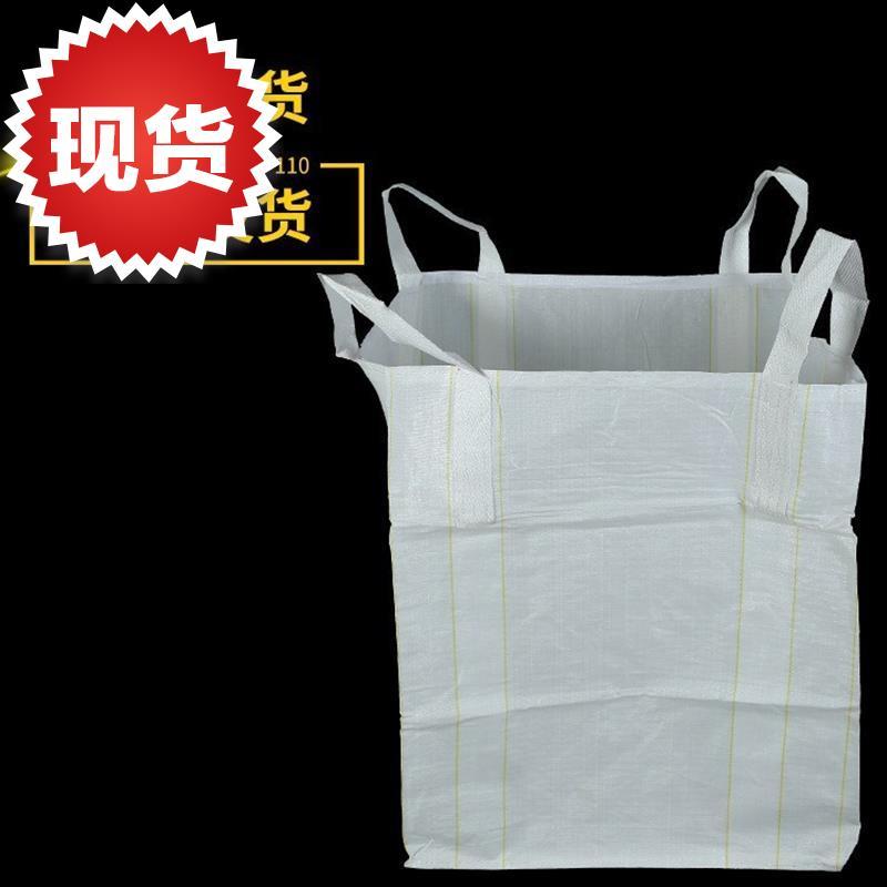 Q grain tonnage ton bag plastic 1t forklift thickened hanging bag wear-resistant tray lifting belt bag flood control sandbag 2