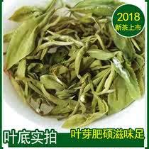 新茶叶特级炒青四川峨眉山明前高级毛尖散装嫩芽竹叶雀舌绿茶2018