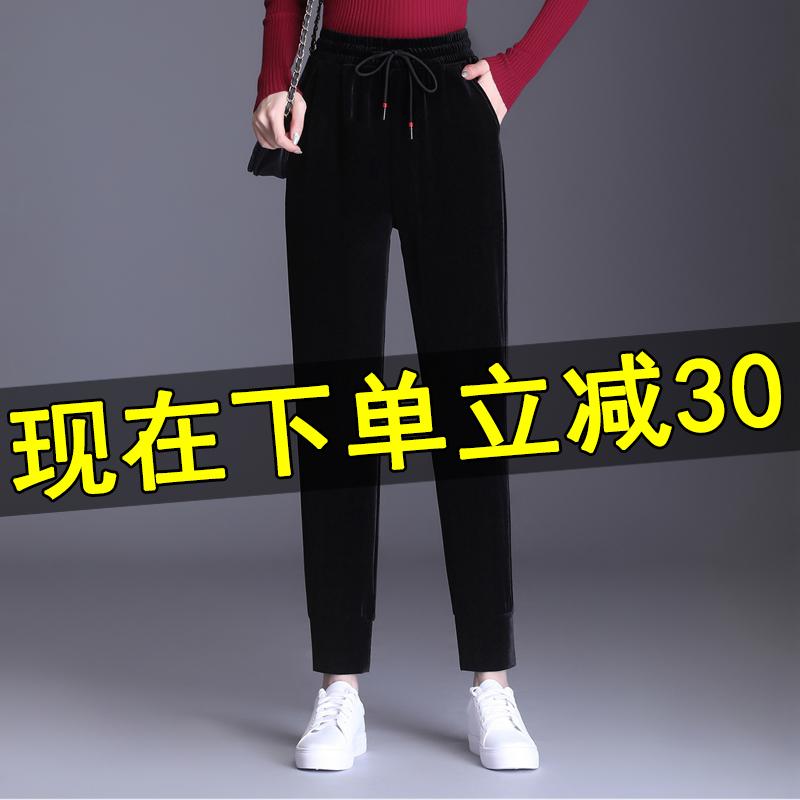 新款宽松高腰哈伦金丝绒裤
