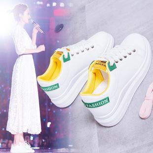 2020春季新款女鞋子韩版百搭低帮平底系带休闲鞋街拍学生小白鞋女
