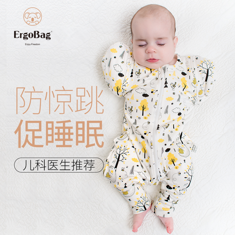 Ergobag newborn baby surrendering anti startling sleeping bag baby swaddling summer thin anti kicking by four seasons
