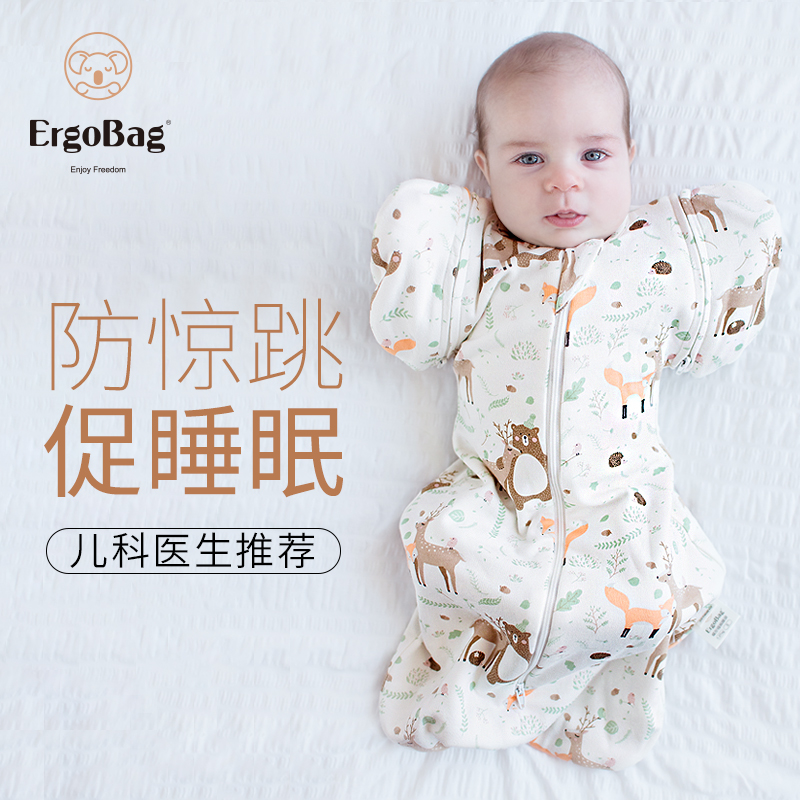 Ergobag newborn infant surrender type anti shock sleeping bag spring and autumn thin baby swaddling autumn and winter thick artifact