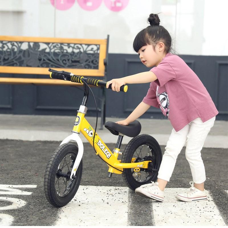 241.38元包邮儿童滑行平衡车脚踏2-6岁滑步车
