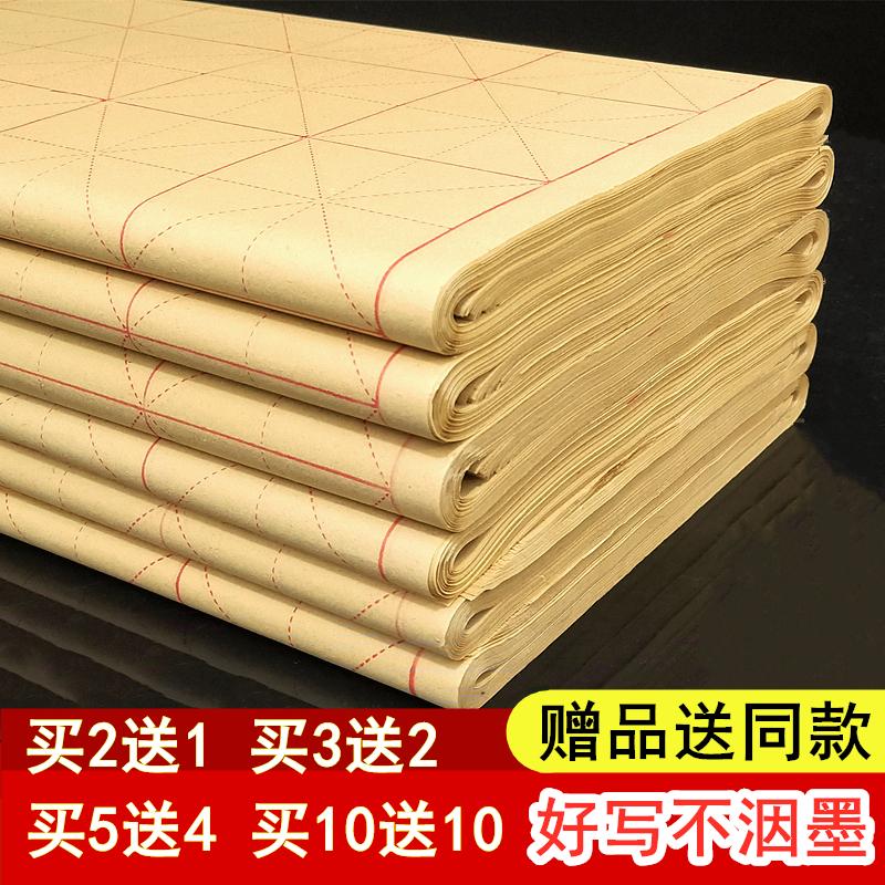Бумага из бамбука Артикул 587757414463