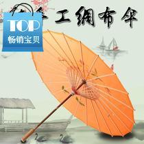 旗袍迷你古典伞演出表演气质广场舞女士彩纸丝绸表演伞仿古f小伞
