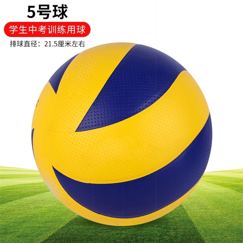 Training ball no.4-6 volleyball beginners students special ball for high school entrance examination