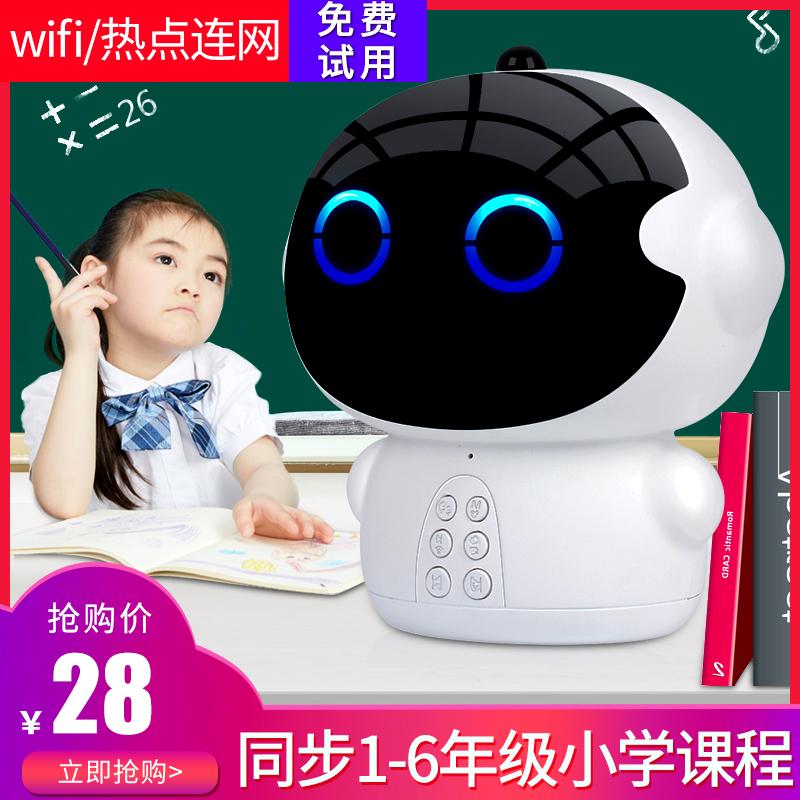 童之声儿童早教机智能机器人0-2-3岁启蒙学习机幼儿玩具故事机