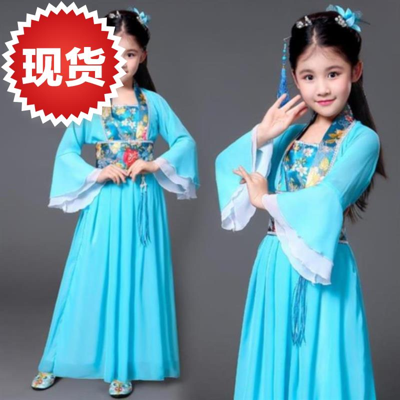 . Autumn N winter clothes Children's Day simple single two-year-old girl Hanfu cool season Chinese style Tang