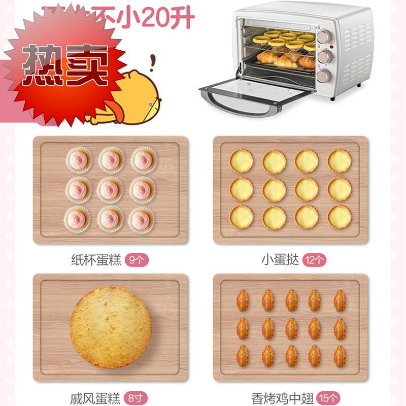 用具面h包店烤叉家用厨房尺寸多层架商业标配烘干小烤箱迷小型宿(非品牌)