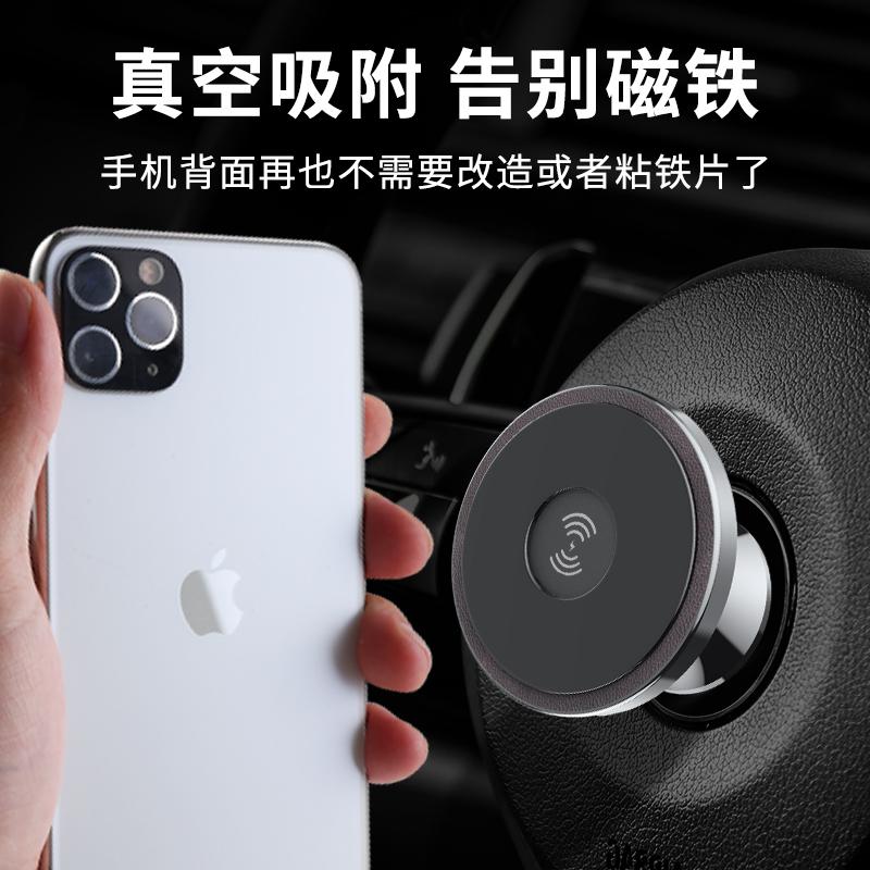 手机无线充电器快充粘贴式迷你充电贴片小型车载支架通用苹果x华为mate30小米9手机p40桌面oppo充电座11