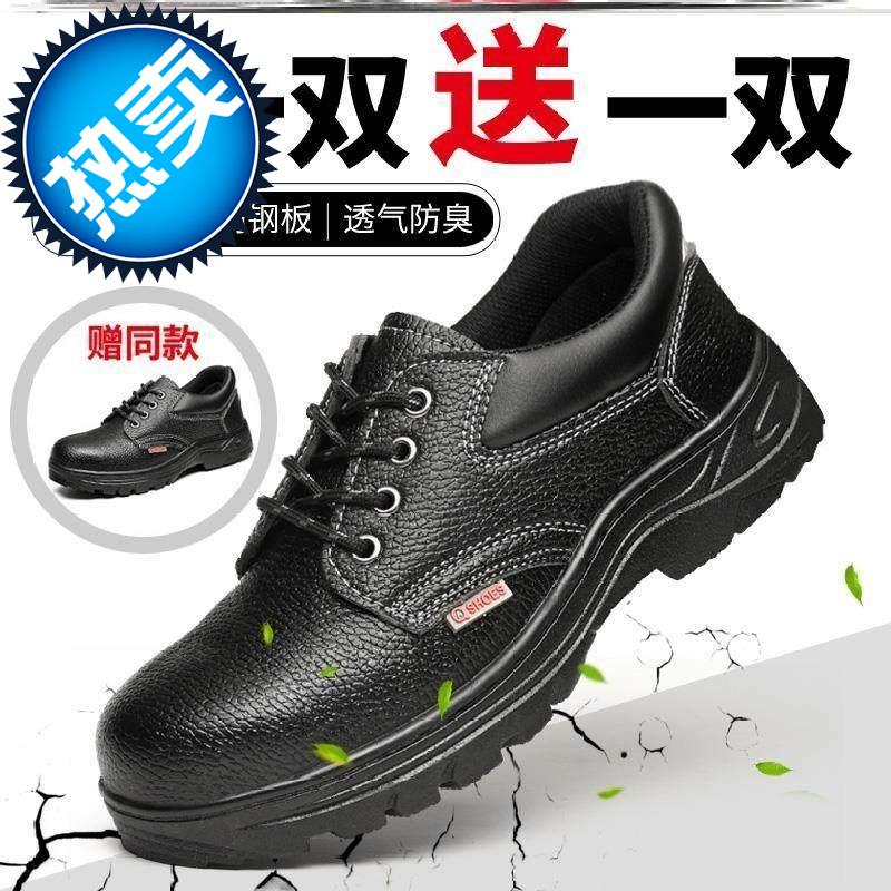 Labor protection shoes mens work is light, odor proof w leisure four seasons iron shoes sports wear-resistant, low top comfort