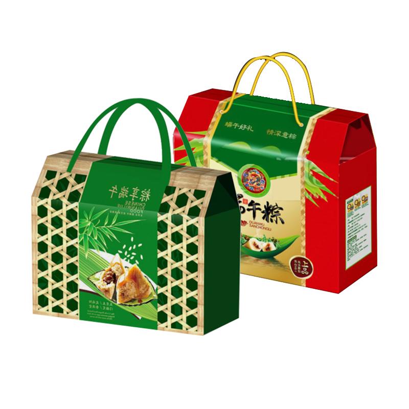 端午竹篮杂粮粽子包装盒大号彩色印中号订制箱塑料袋纸盒子高端重