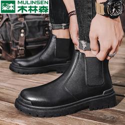 木林森切尔西靴男短筒英伦风高帮休闲黑色皮靴秋冬男鞋工装马丁靴