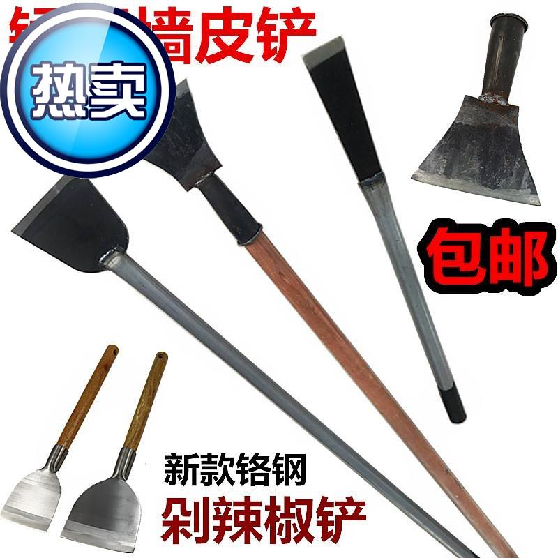 Woodworking shovel Cleaning Tools Decoration C chopping hot pepper shovel bark decontamination family manual thickened knife