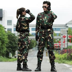 新式迷彩服套装男春夏耐磨军迷服野战服装迷彩军训服劳保工作服女