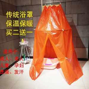 洗澡罩子 家用 冬天洗澡帐篷 保暖 沐浴家用浴照浴罩洗澡保暖圆形