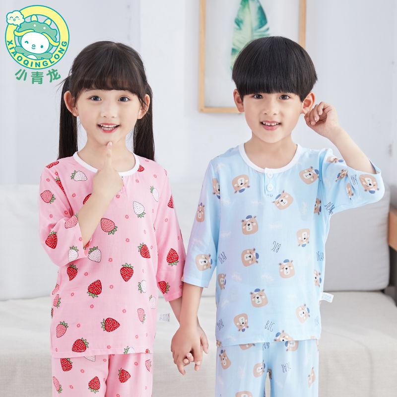 夏季儿童棉绸睡衣男童女童宝宝绵绸小孩夏天八分薄款男孩空调套装