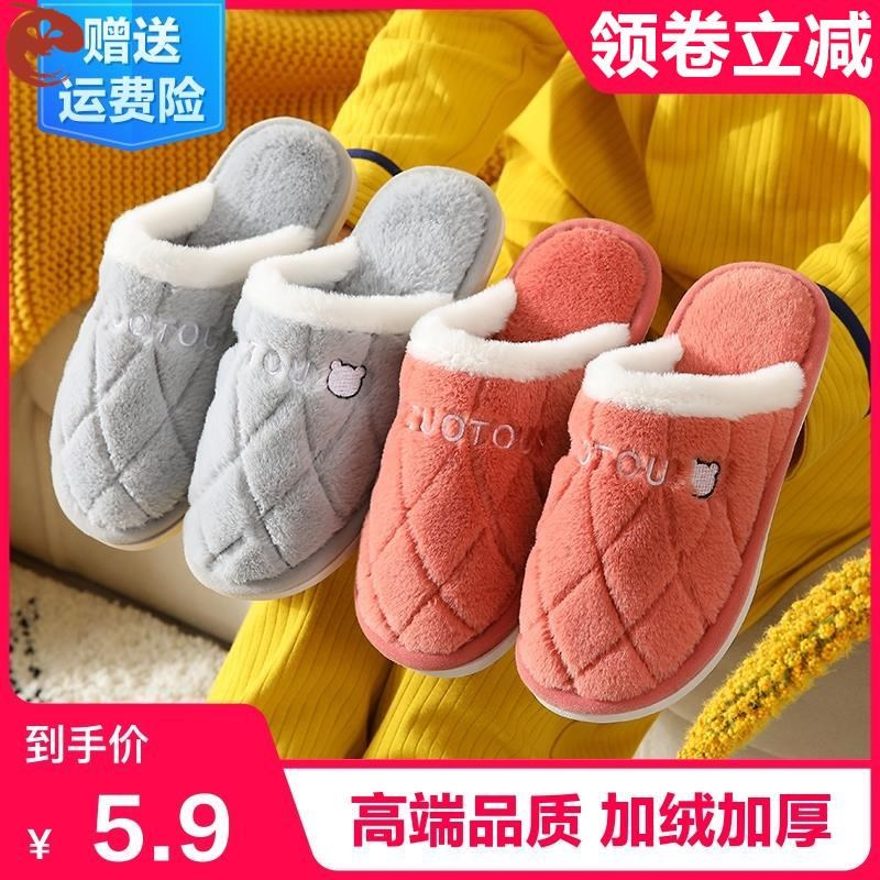 Winter cotton slipper lovers winter indoor Nordic style winter net red trend room autumn winter style lady warm