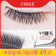 Y-type eyelashes bloom automatically in one second, grafted eyelashes, love net weaving, super soft mink hair, beautiful eyelashes, natural hair