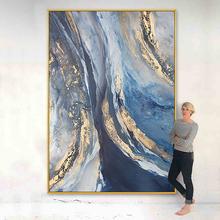 手绘抽象油画现代简约金光流云轻奢玄关装饰画客厅沙发背景墙挂画