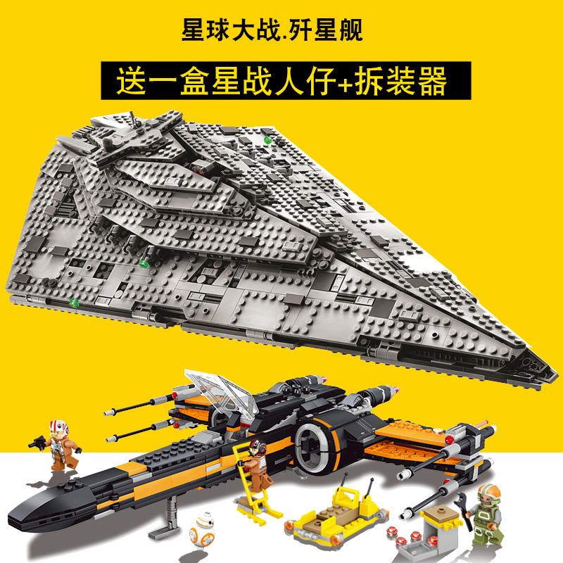 。乐高官网正品星球大战歼星舰帝国飞船星际驱逐舰绝版稀有X翼战