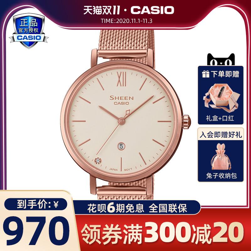 卡西欧(CASIO)女表SHEEN系列七夕礼盒时尚腕表女士手表时尚腕表图片