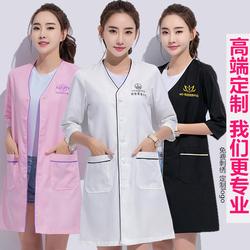 新款韩式半永久纹绣师女短袖美容院美容师皮肤管理工作服定制logo
