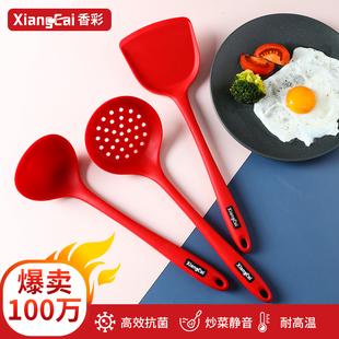 德国香彩硅胶锅铲子家用炒菜耐高温不粘锅专用小号汤勺子厨具套装品牌