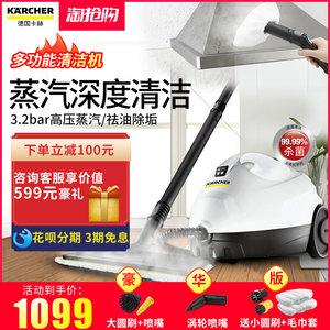 卡赫蒸汽清洁机家用多功能高压高温德国凯驰karcher油烟清洗机SC2