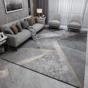现代简约卧室地毯轻奢高级茶几毯北欧客厅沙发地垫大面积家用地毯