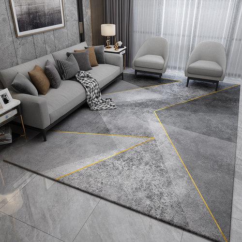 现代简约卧室轻奢高级北欧茶几毯