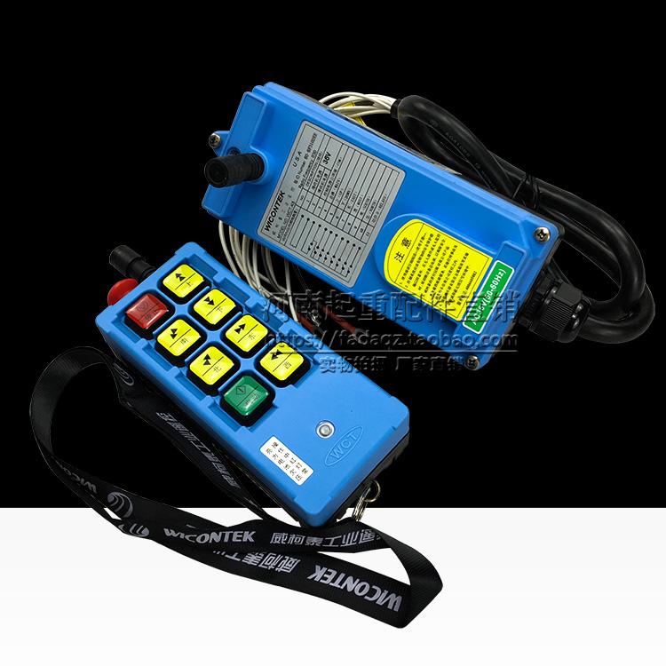 线遥控器 行车遥控器-K8电动葫芦车起重机威柯泰工业遥控器 WCT