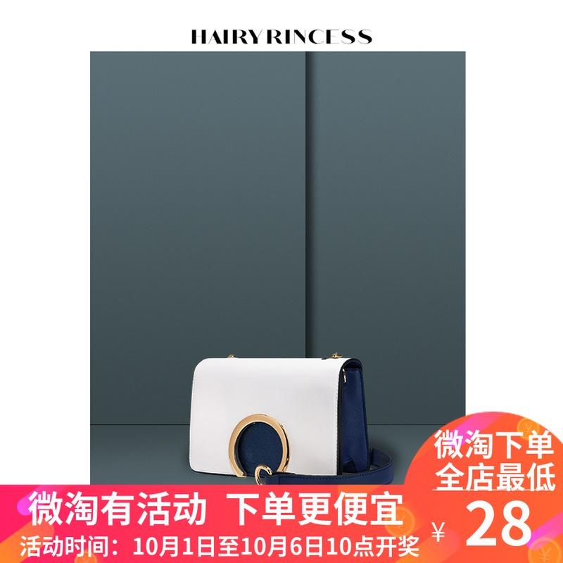(用30元券)高级感法国小众女2019新款韩版女包