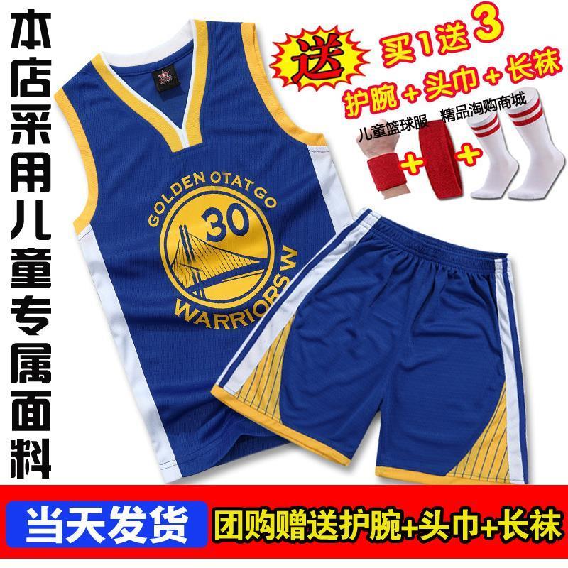 篮球服男孩子儿童装夏天运动背心套装小朋友初中学生穿球服球衣热销0件有赠品