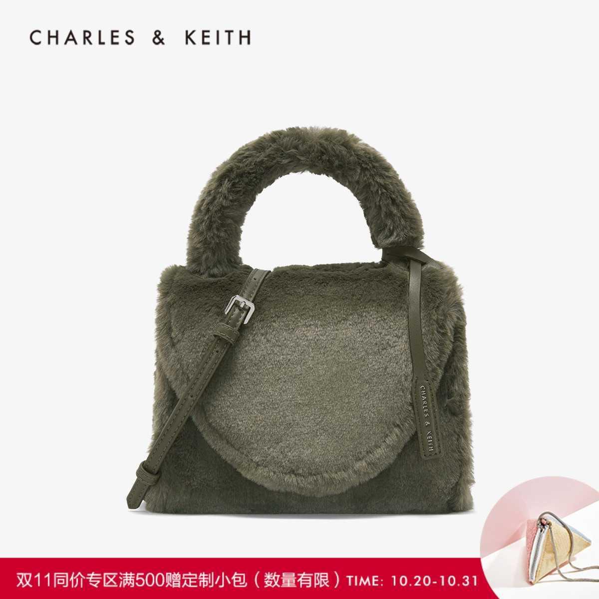 CHARLES&KEITH2019冬新品CK2-50781020毛绒包面翻盖手提单肩包女