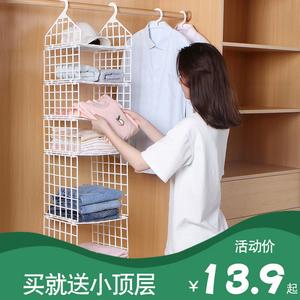 收纳神器寝室卧室分层隔板衣橱衣架