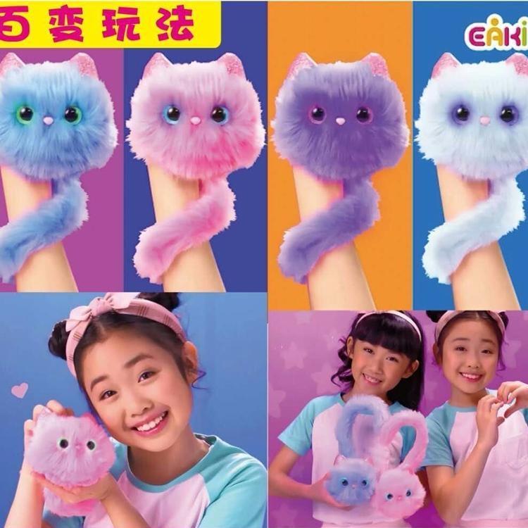 Электронные игрушки Артикул 604044316256
