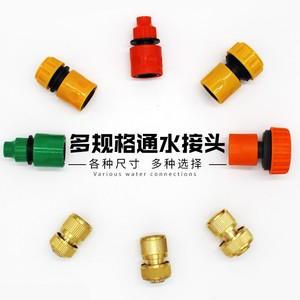水管快速接头2分3分4分6分1寸pvc水管通水接水枪四分软管接头配件
