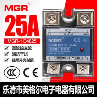 美格尔单相固态继电器220V SSR MGR-1 D4825 25A直流控交流DC-AC