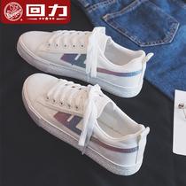 潮鞋夏季新款板鞋子春款小白鞋透气2019回力女鞋帆布鞋女夏款韩版