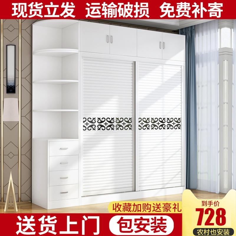 衣柜推拉门简约现代经济型卧室组装柜子实木质简易滑门移门大衣橱