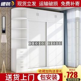 衣柜实木推拉门现代简约组装柜子卧室家用移门经济型储物柜大衣橱