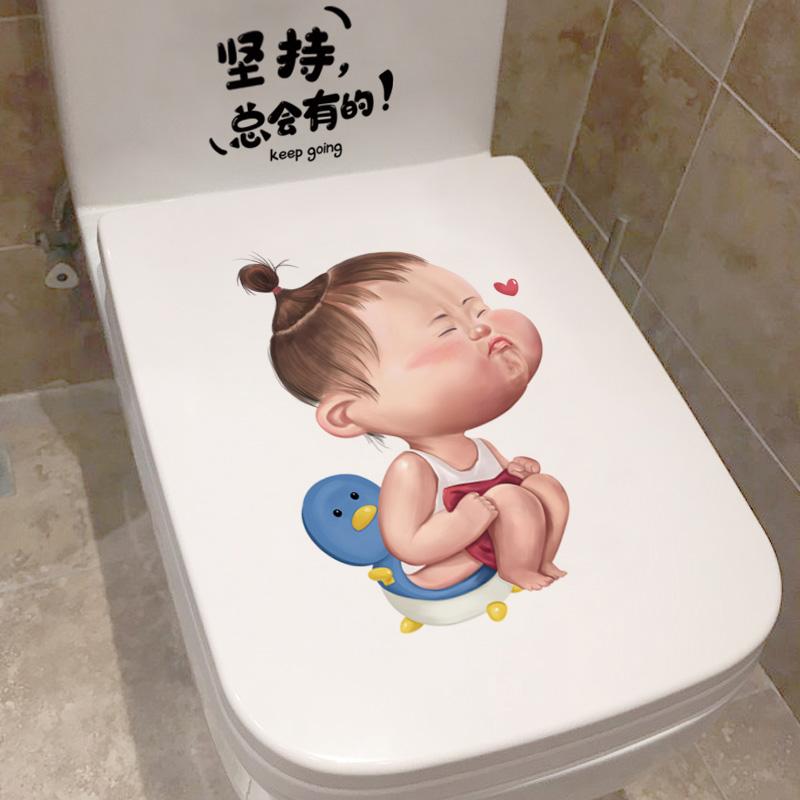 创意马桶贴画装饰厕所防水有趣贴画简约现代卡通搞笑墙贴纸可移除