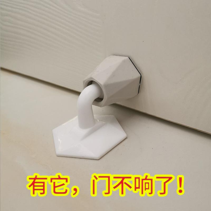 门吸免打孔门挡器防撞门吸卫生间吸门器新款家用强磁静音门碰地吸