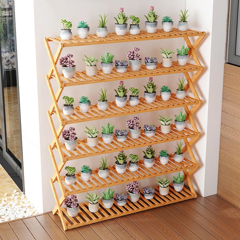 花架子室内落地式多层阳台置物架