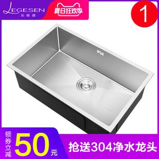 不锈钢水槽单槽手工洗菜盆厨房嵌入式台下盆超大号洗碗槽水池304