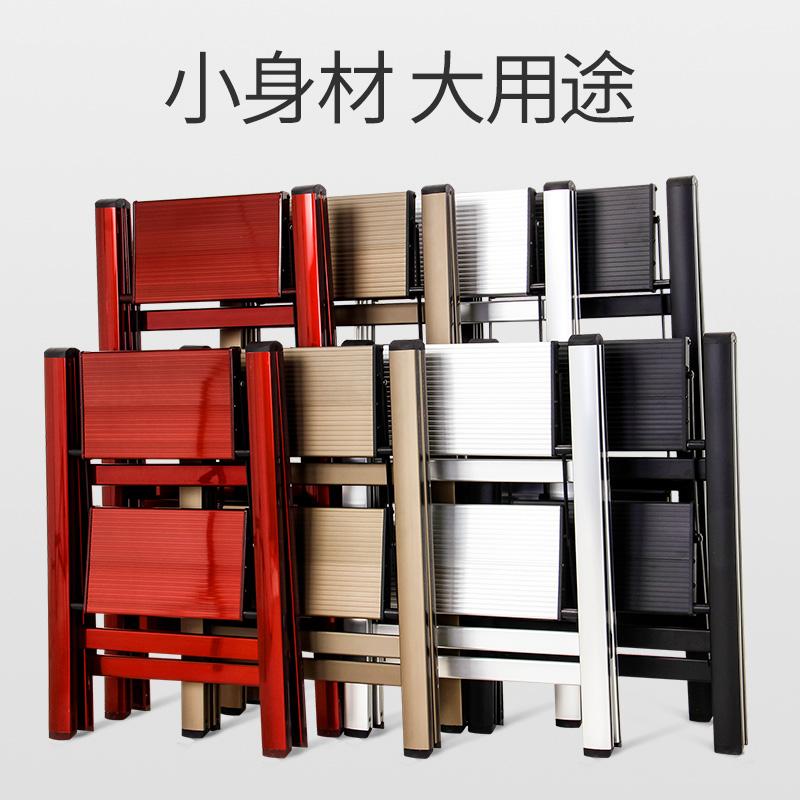 梯子家用多功能折叠加厚铝合金小人字梯花架置物架三步便携楼梯凳