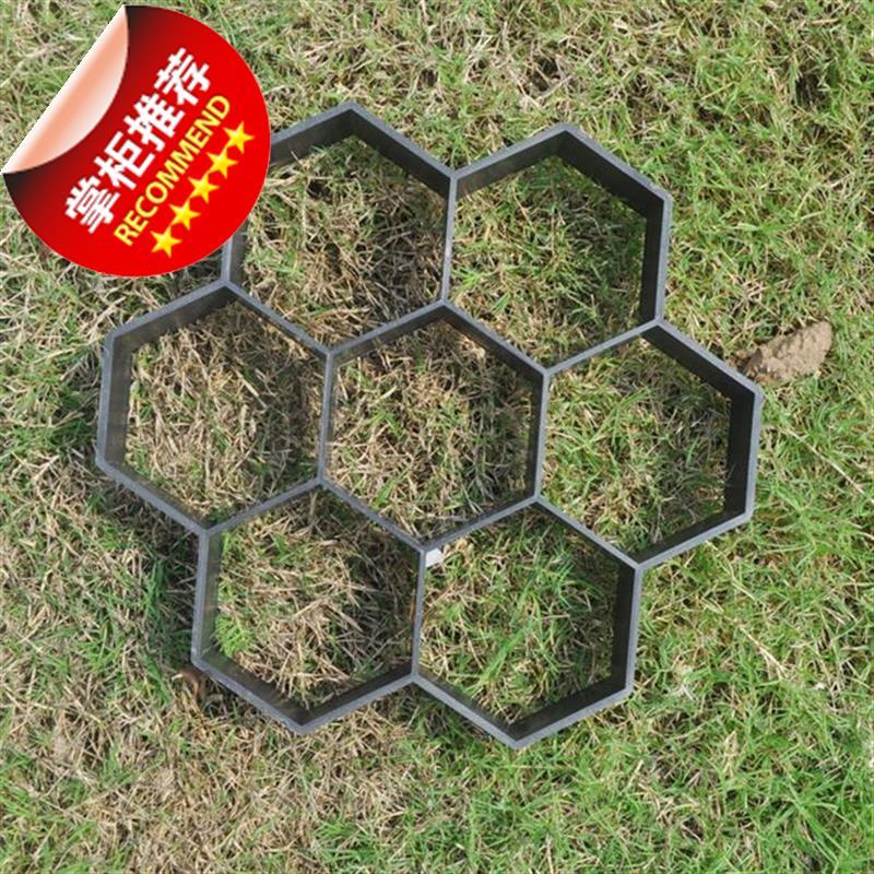 正六r边形diy砖模具蜂窝建筑模板地面硬化塑料g板材地面混凝土浇