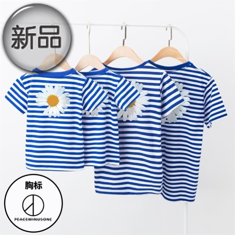 Sports father son triplet children half sleeve parent-child clothes a family of three summer clothes breathable clothing fashionable g seaside
